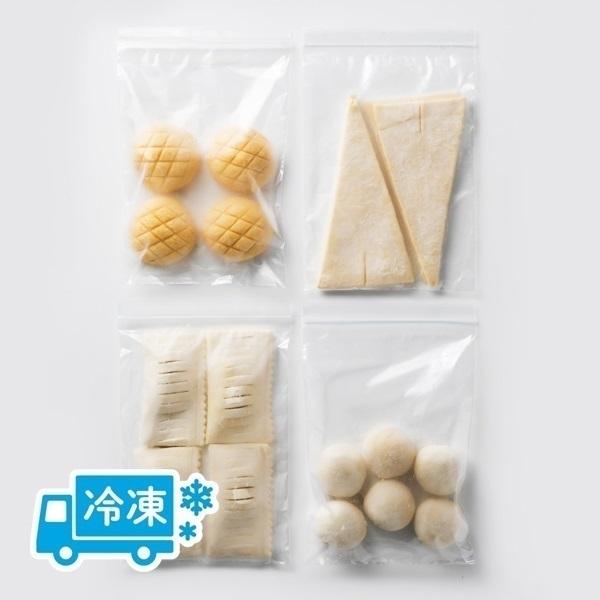 冷凍生地のアレンジパンキット(おうちパン職人シリーズ)